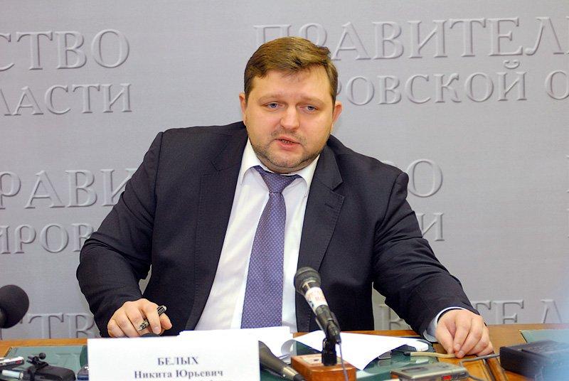 Диссертацию Белых назвали плагиатом Общество ru Никита Белых сильно удивился что в его диссертации выявили факт прямого плагиата