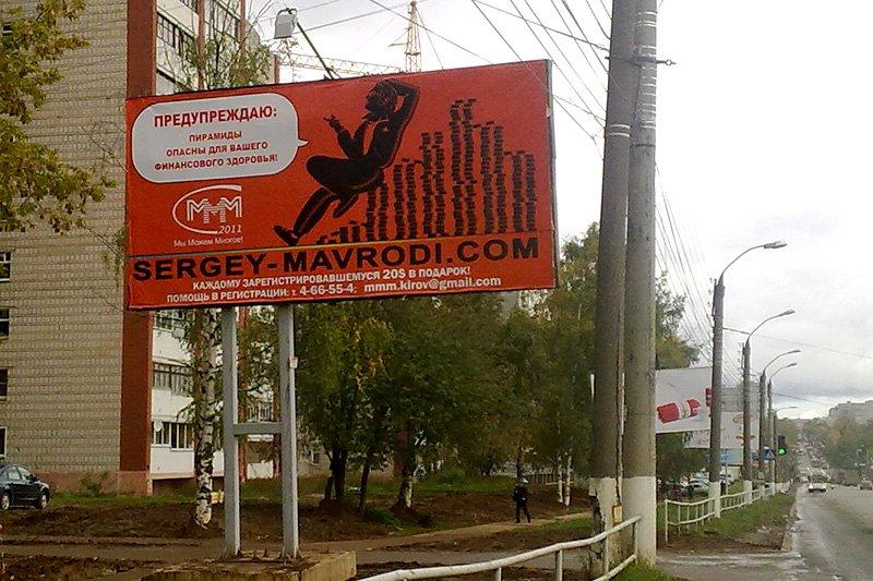 с улиц города Кирова