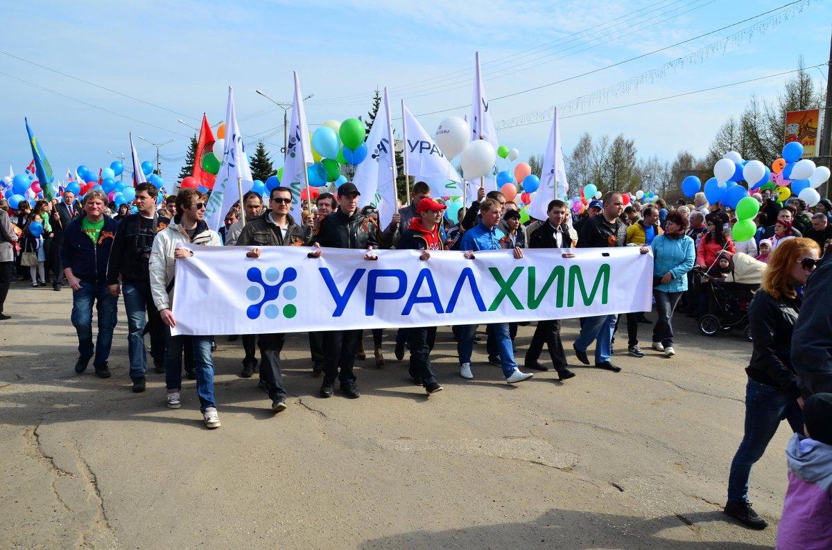 vakansii-uralhim-trans-kirovo-chepetsk