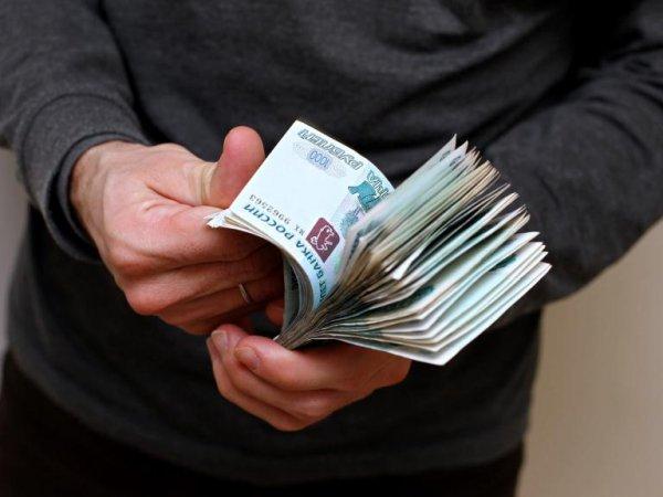 В Башкирии осудят госслужащего за получение взятки в крупном размере