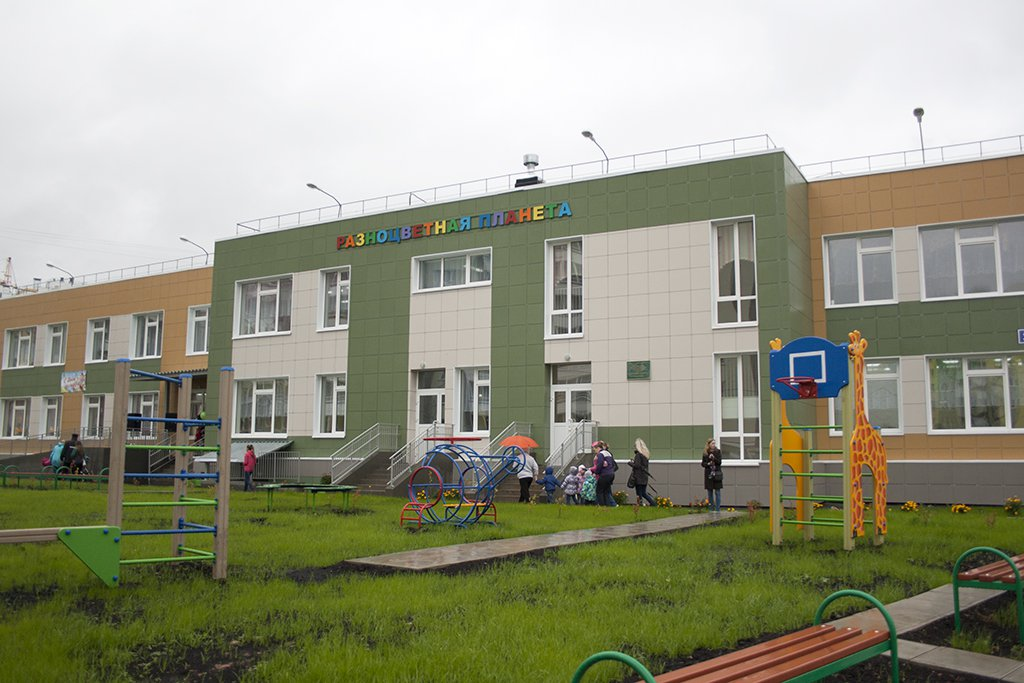 Наталья Третьяк похвалила городскую власть