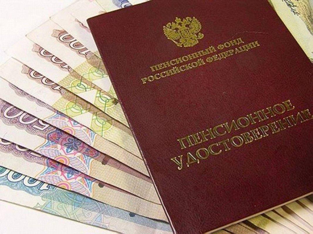 Проезд в электрички для пенсионерам по украине