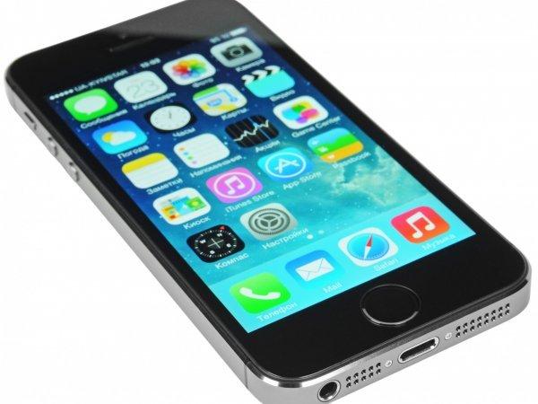 Apple может сократить производство iPhone 6s и iPhone 6s Plus на 30