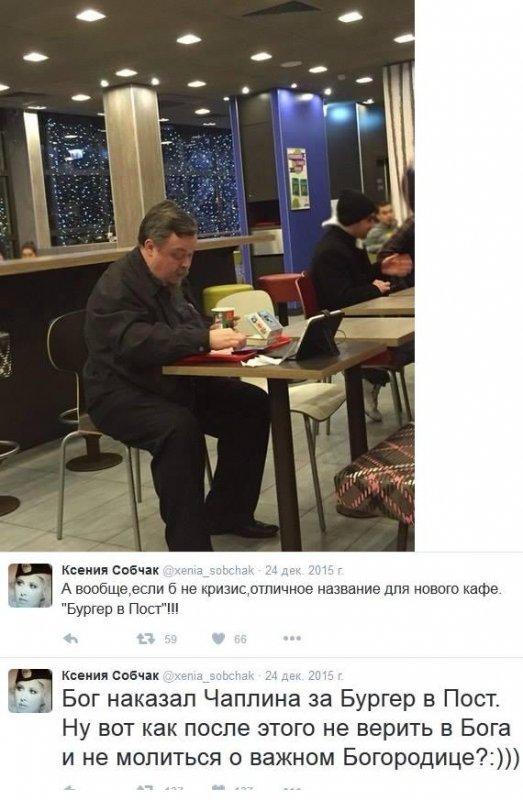 Кировский юрист вновь просит привлечь к ответственности Собчак за богохульство