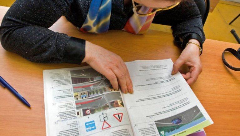 В России сократилось количество желающих получить права