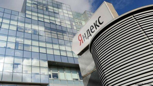 Яндекс выпустил мобильное приложение для поиска авиабилетов