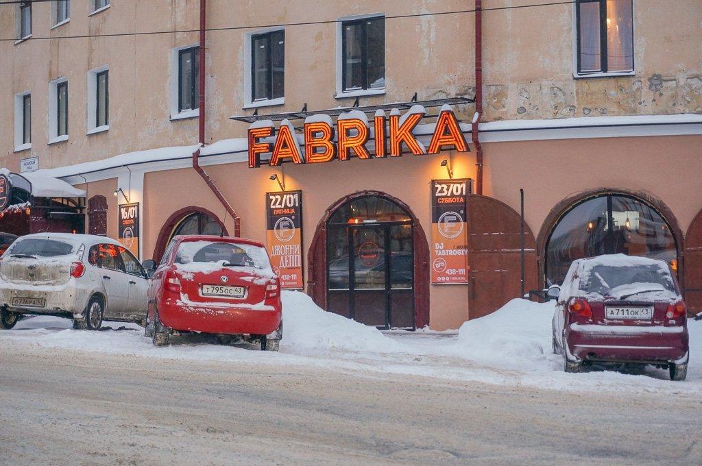 Кировский бар «Фабрика» оштрафовали на 100 тыс. рублей