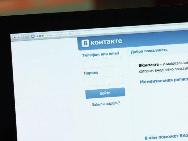 ВКонтакте создала новый адрес для бизнес-сообществ