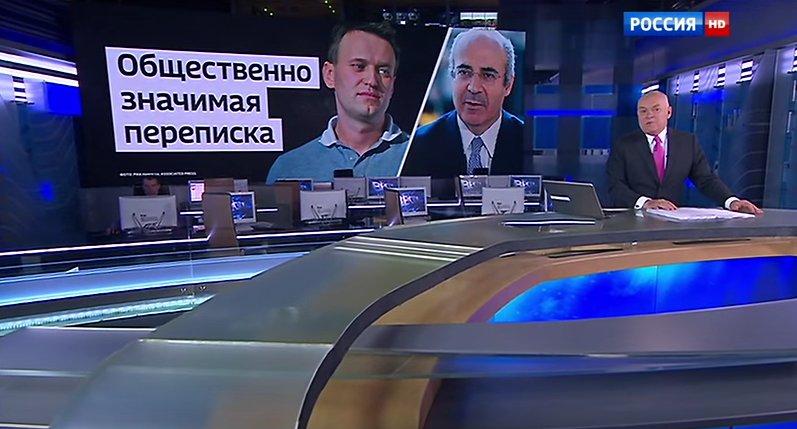 Суд оставил без движения иск Навального к«России-1» иДмитрию Киселеву