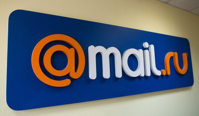 Mail.Ru назвала 99,98% выставленных на реализацию паролей старыми