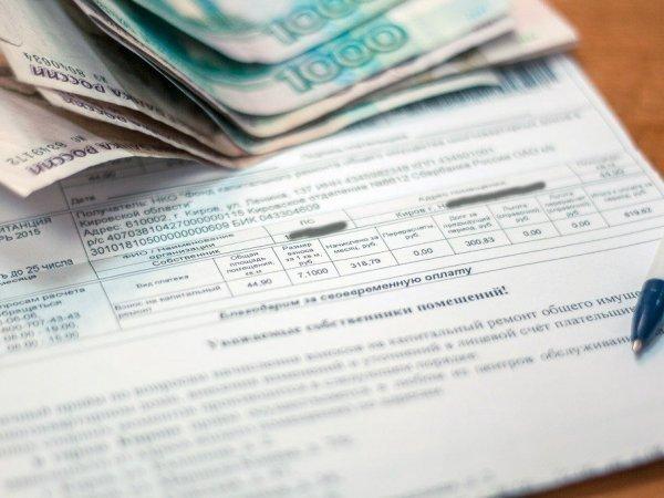 Индексация пенсий работающим пенсионерам после прекращения работы