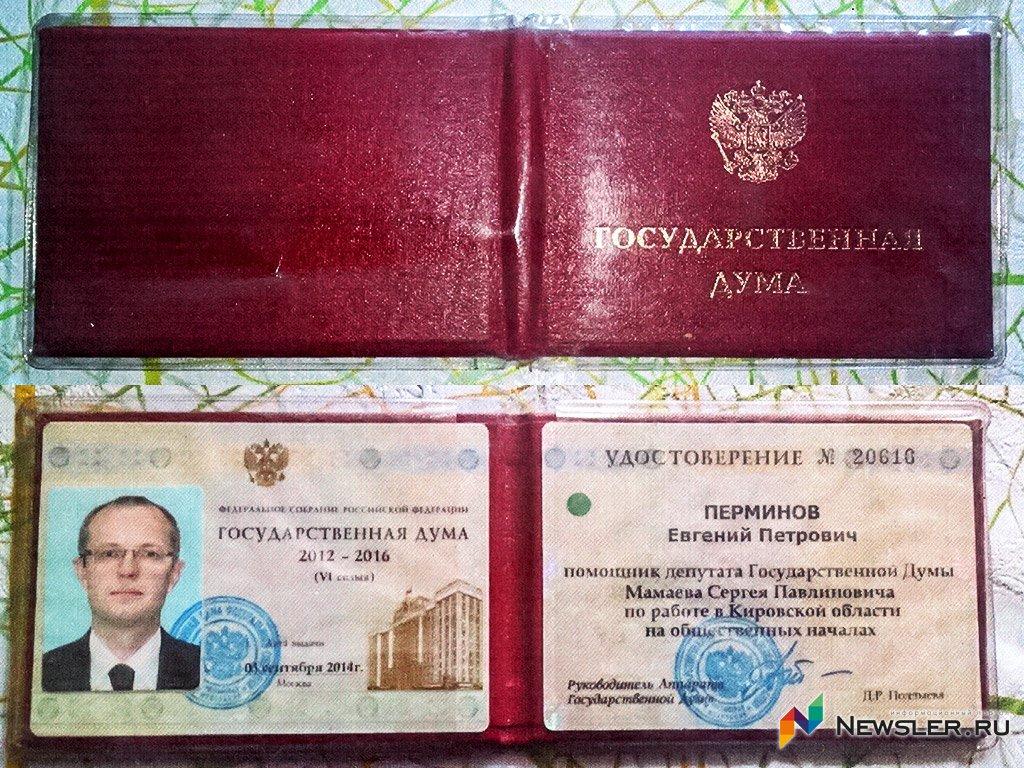 Убийцей супругов Мятиевых может являться помощник депутата Государственной думы Сергея Мамаева