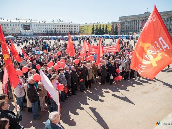 ЛДПР иСР неподдерживают инициативу КПРФ повотуму недоверия Белых