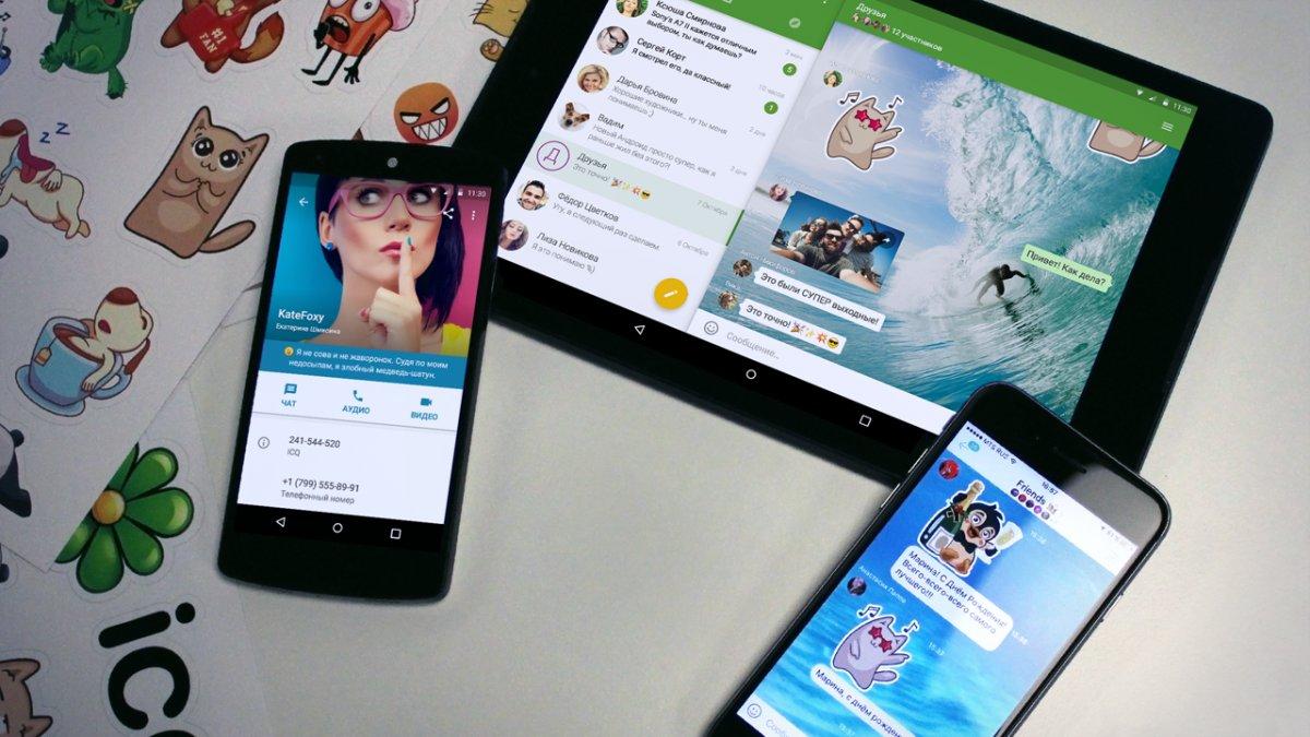 В ICQ для Android появился редактор