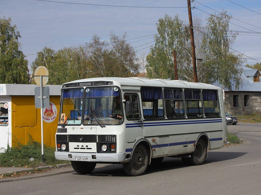 знаю, или порно автобусов омутнинск тира киров большой грудью пятого