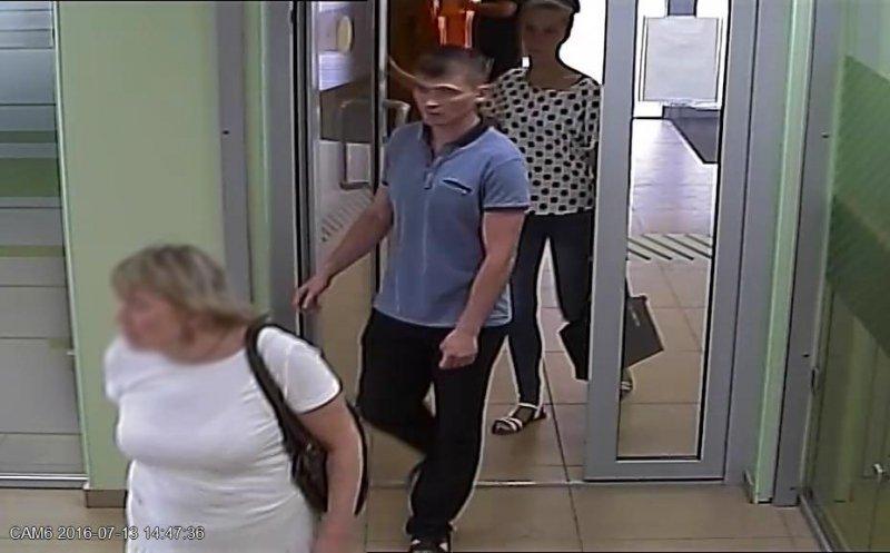 ВКирове кассир банка отдала 600 тыс. руб. нетому клиенту