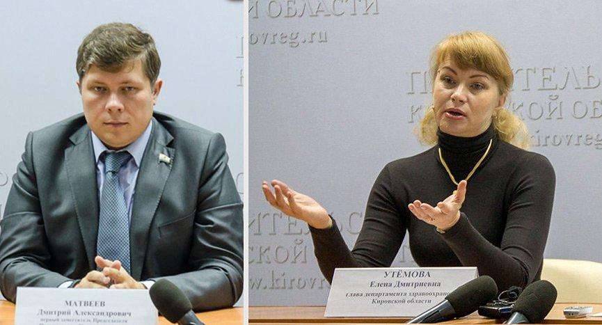 Врио Губернатора Игорь Васильев сократил Дмитрия Матвеева иЕлену Утемову