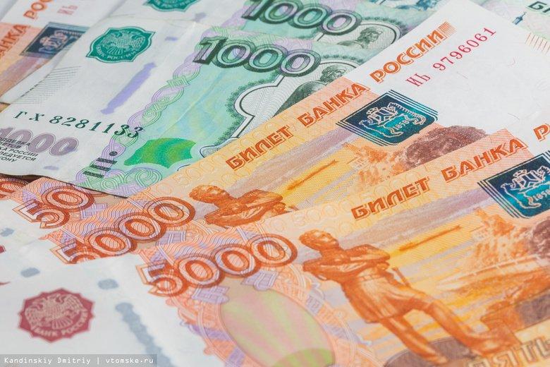 Босс ООО«РКС» задолжал работникам неменее 1 млн руб.