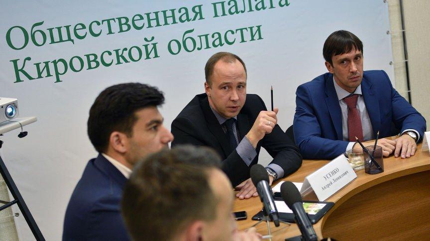 Публичная палата выберет нового секретаря ипоменяет состав