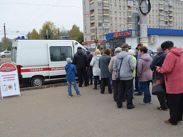 Получи прививку отгриппа 1октября наплощади Орджоникидзе