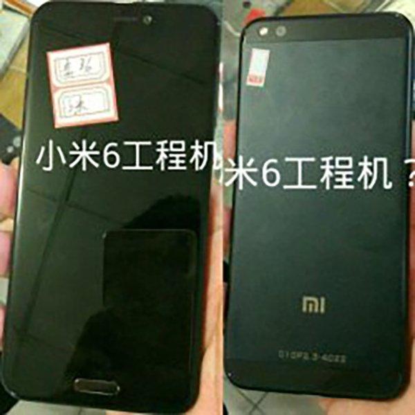 В сети засветился новый смартфон Xiaomi