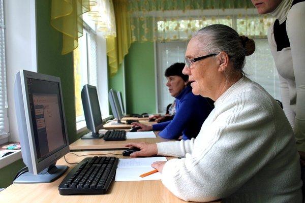 Работа на компьютере киров