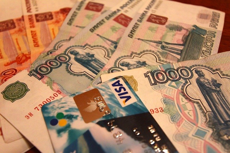Гражданин Нововятского района остался без сбережений, сообщив мошеннику данные банковской карты