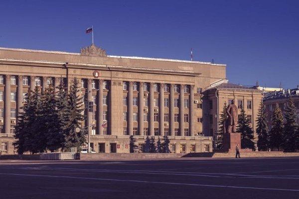 Из руководства Кировской области уволен управляющий администрации Александр Кутергин
