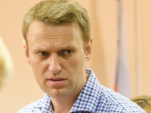 Алексей Навальный проинформировал дату совещания суда поделу «Кировлеса»