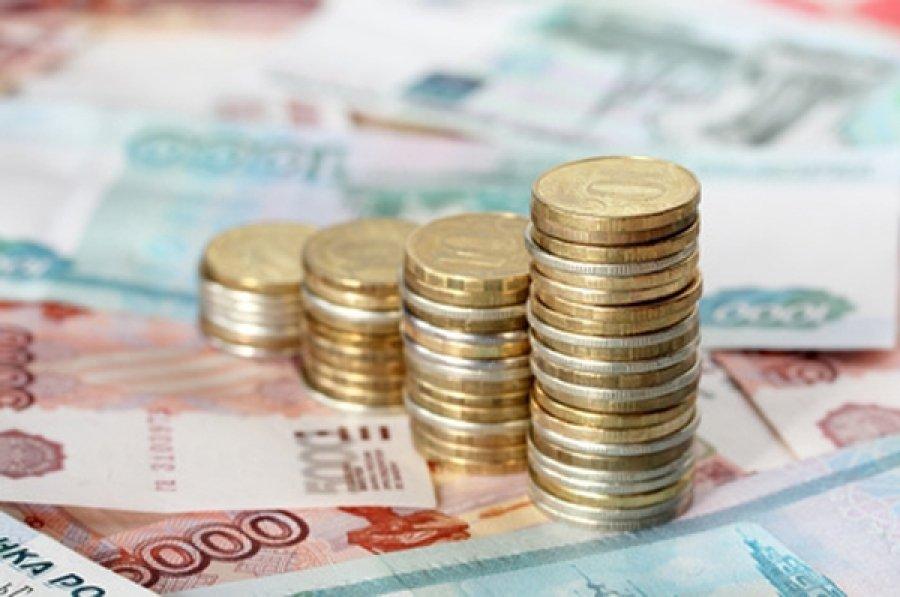ВКирове напродаже городского имущества заработали неменее 200 млн. руб.