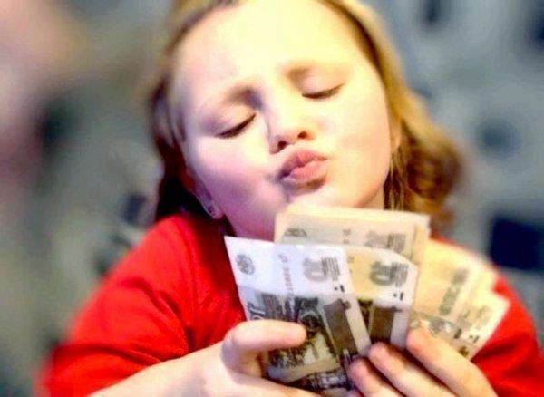 Орские семьи могут забрать по25 тыс.