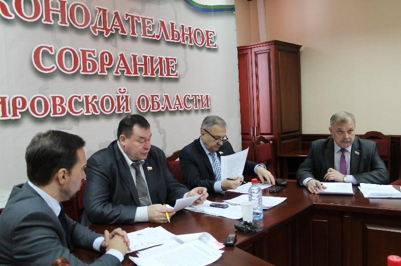 Народные избранники Заксобрания отказались отденежных компенсаций