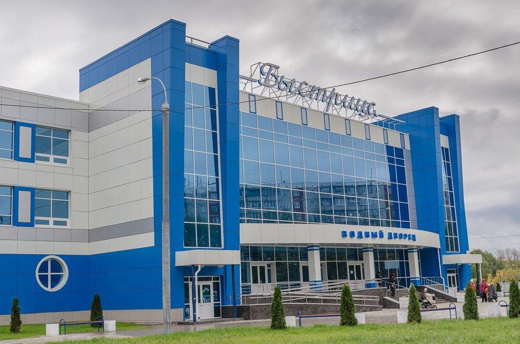 ВКирове эвакуировали служащих и гостей бассейна «Быстрица»