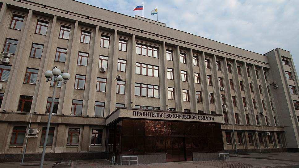 Депутаты Отмена наших компенсаций — это предательство со стороны ОЗС