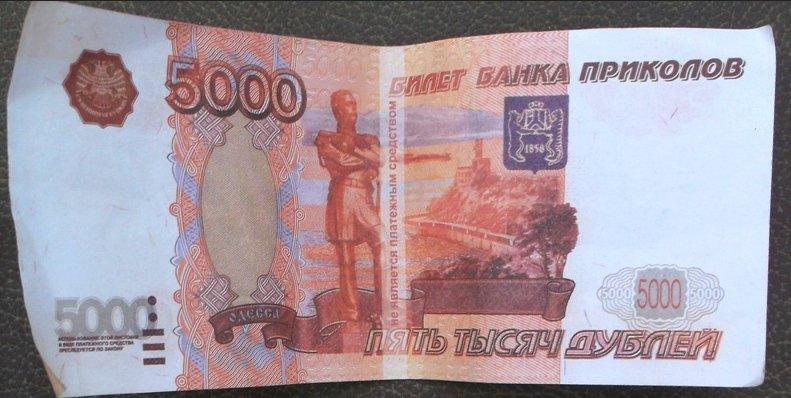 ВКирове пассажир расплатился стаксистом закладкой из«Банка приколов»