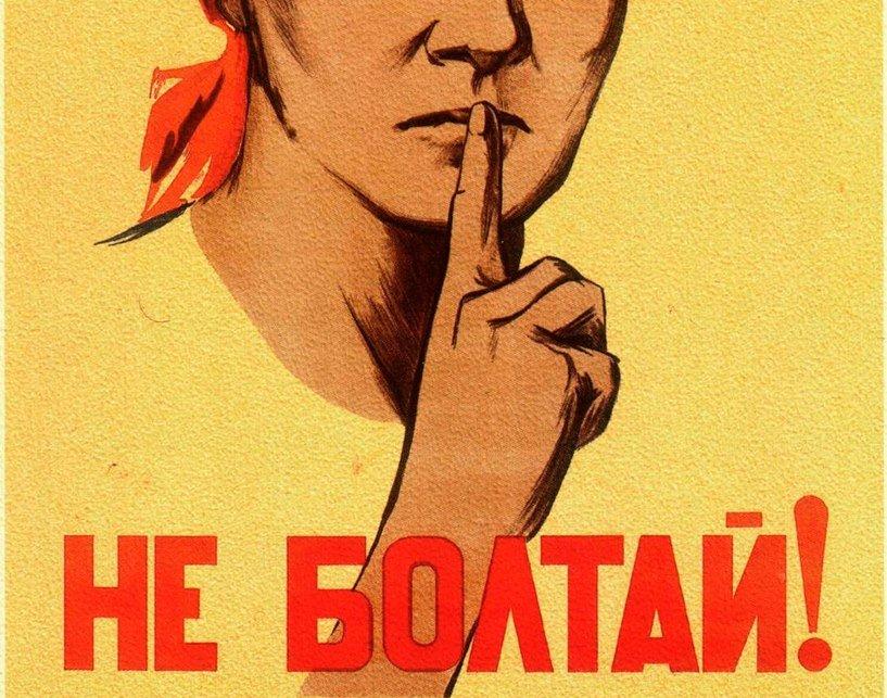 ВКирове всуд направят дело профессионала Банка Российской Федерации, разгласившей банковскую тайну