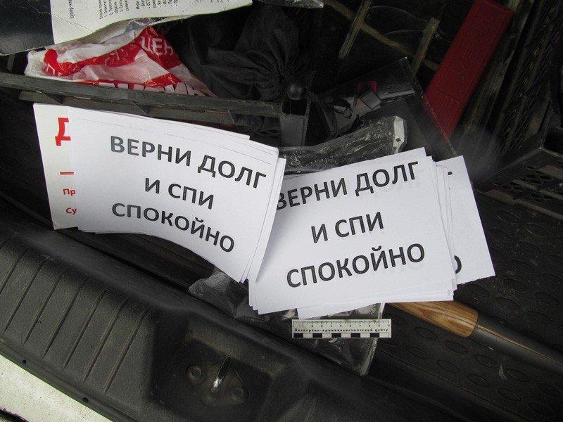 Уголовное дело овымогательстве состороны коллекторов возбуждено вкировском Котельниче