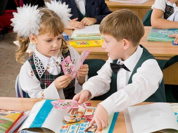 ВКирове родители будущих первоклассников могут подать пробное объявление вшколу