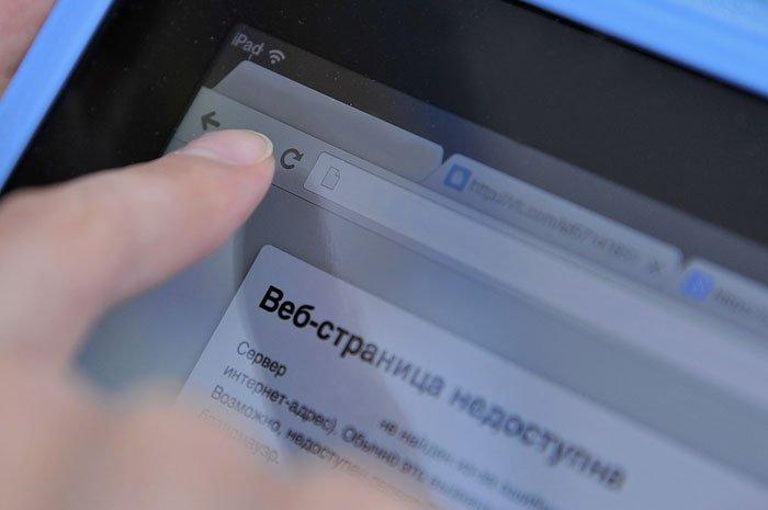 Роскомнадзор заблокировал известный музыкальный портал muzofon.com