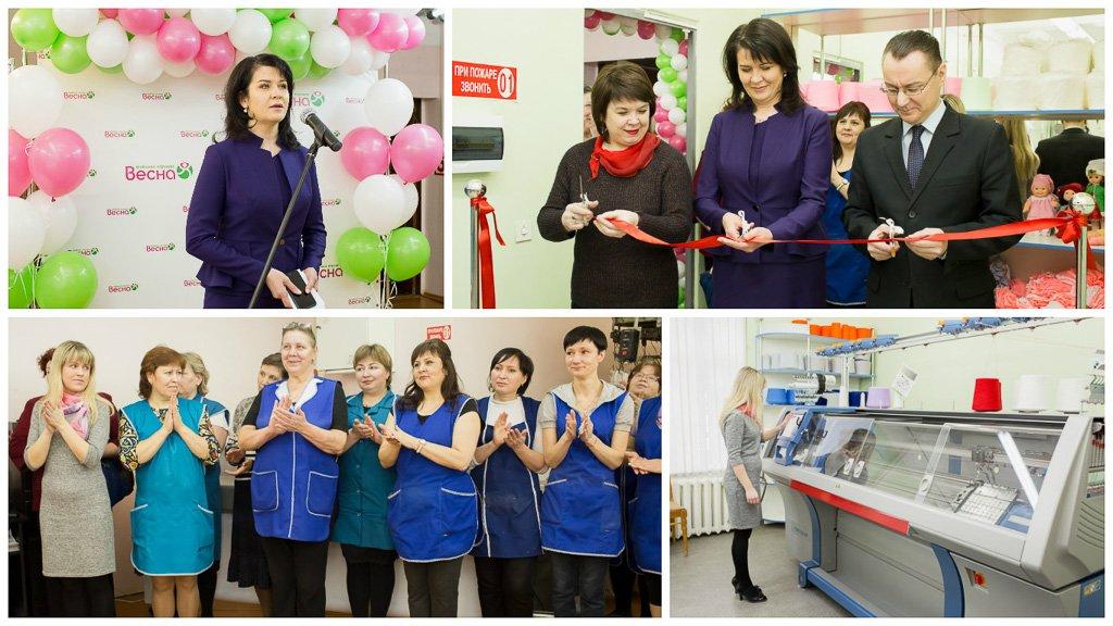 В Слободском открылся новый производственный участок фабрики игрушек «Весна»