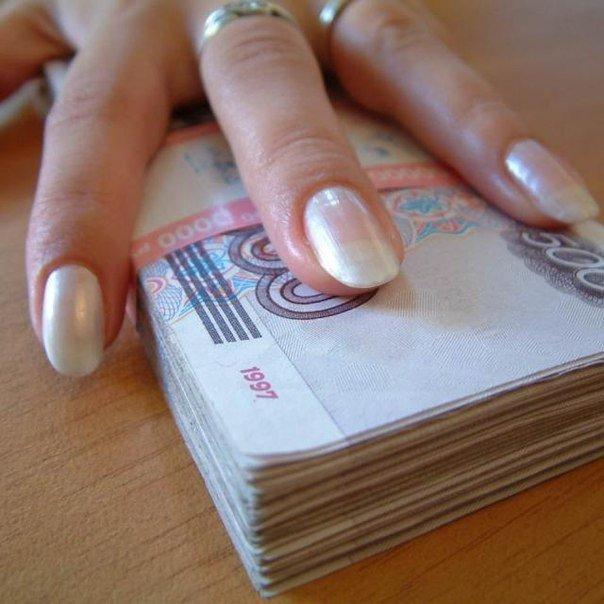 ВКирове председатель ТСЖ тратила деньги жильцов наличные нужды
