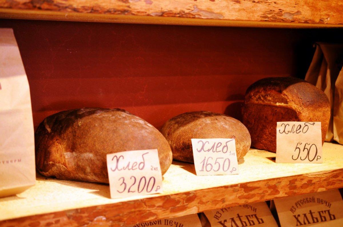 Хлеб Стерлигов