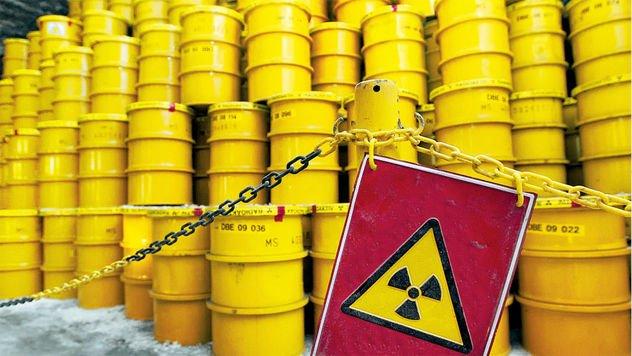 Руководство поведало, будутли вМарадыково перерабатывать радиоактивные отходы