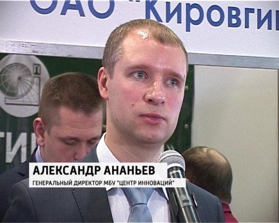 Экс-начальник МФЦ Александр Ананьев предстанет перед судом