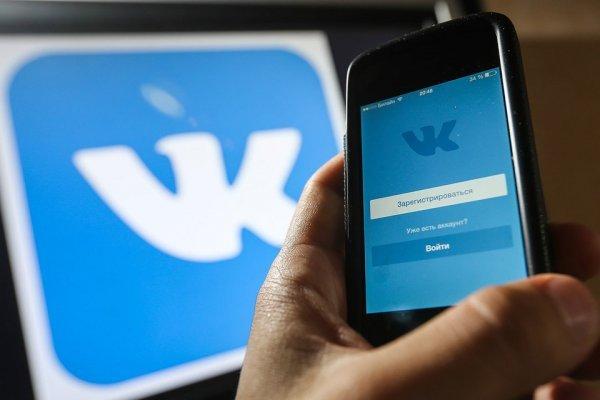 Пользователи ВКонтакте смогут создать и примерить виртуальные маски
