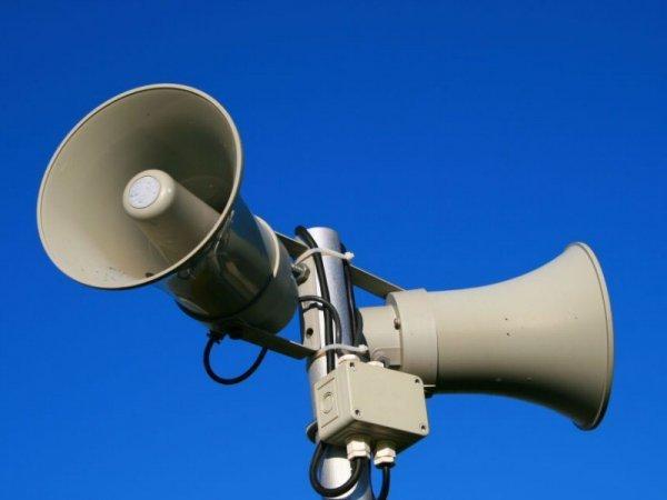 11апреля вКирове проверят систему оповещения