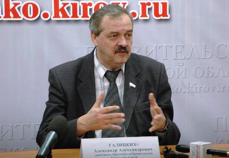 Александр Галицких стал секретарем областной Общественной палаты