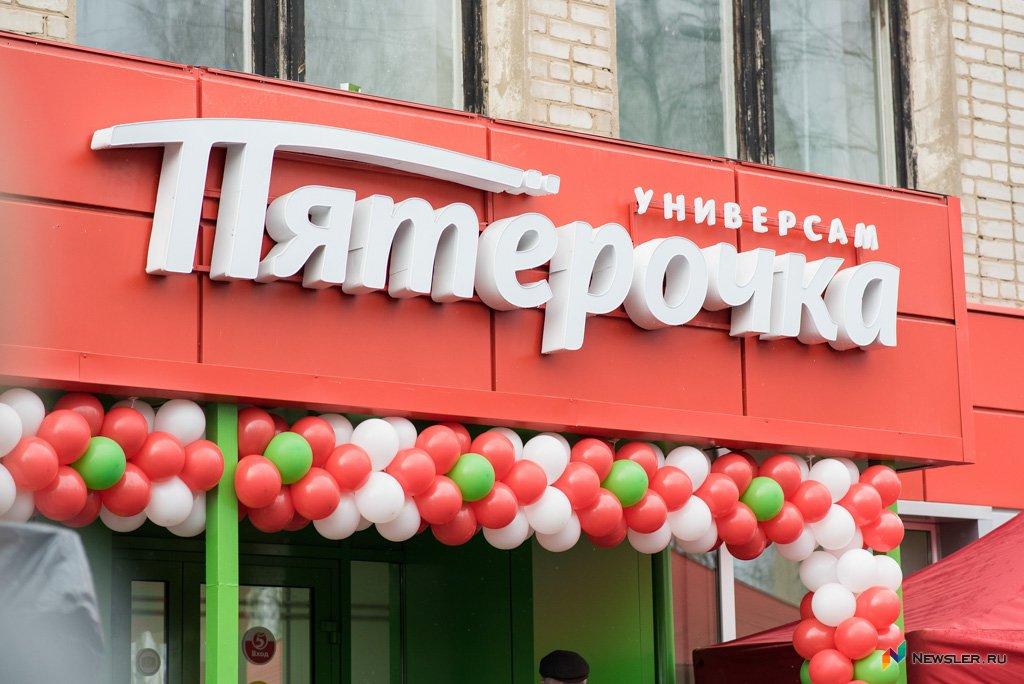 В Кирове открылась знаковая «Пятёрочка»