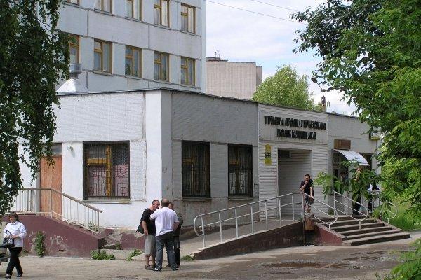 Записаться на прием к врачу в ярославле через интернет