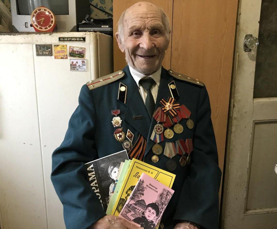 Ветеран Виктор Новоселов: «Ребятушки, с Днем Победы!»